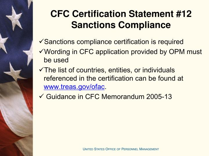 CFC Certification Statement #12