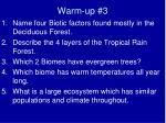 warm up 32