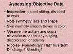 assessing objective data