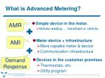 what is advanced metering