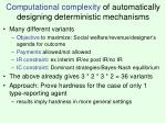 computational complexity of automatically designing deterministic mechanisms