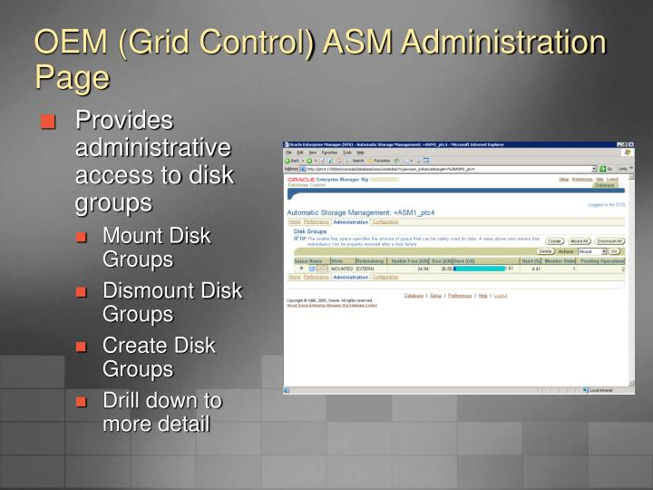 OEM (Grid Control) ASM Administration Page
