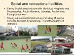 social and recreational facilities