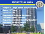 industrial loan