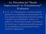 3 e procedure for needs improvement or unsatisfactory evaluation