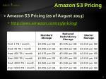 amazon s 3 pricing