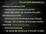 cloud cdn services 2