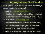 message queue cloud services
