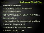 rackspace cloud files1