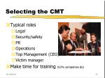 selecting the cmt1