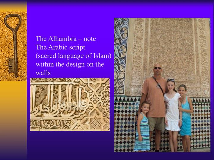The Alhambra – note