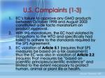 u s complaints 1 3