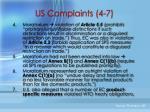 us complaints 4 7
