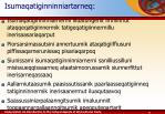isumaqatiginninniartarneq1