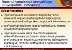 nunanut tamalaanut tunngatillugu attaveqaatinik inerisaaneq5