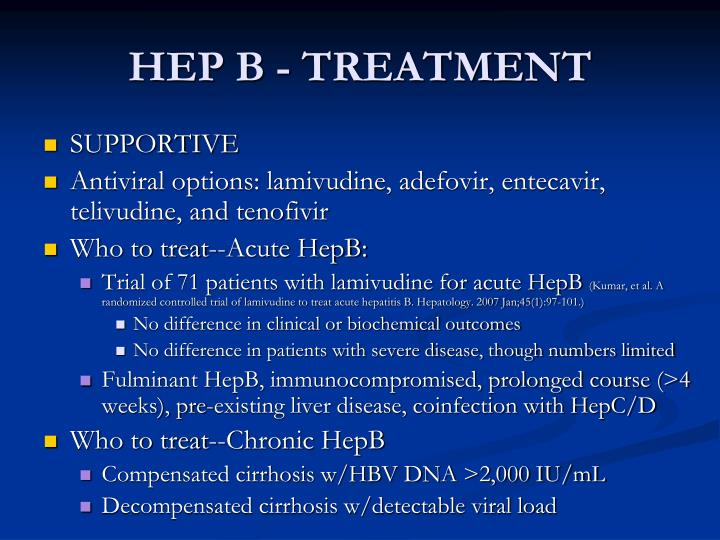 HEP B - TREATMENT