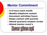 mentor commitment