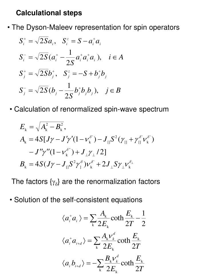 Calculational steps
