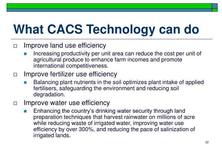 What CACS Technology can do