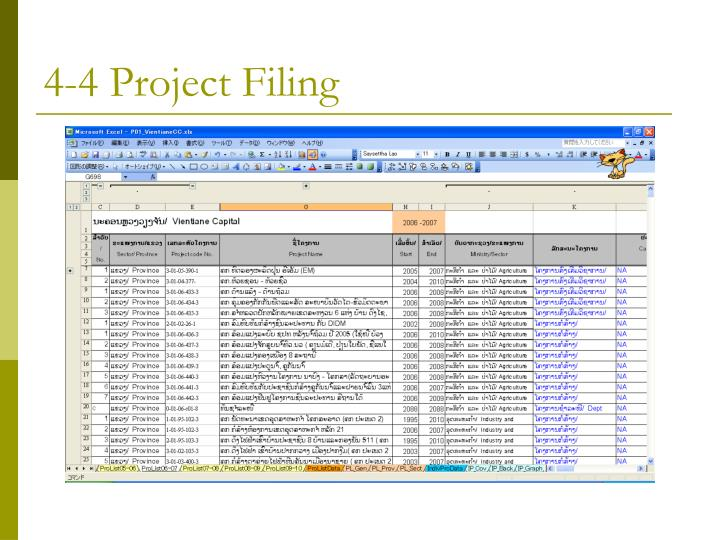 4-4 Project Filing