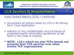 lca section q requirements3