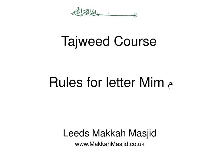 Tajweed Course