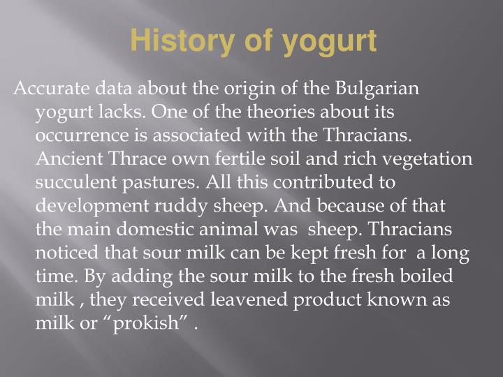 History of yogurt