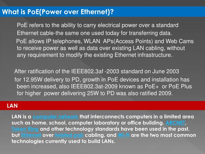 What is PoE(Power over Ethernet)?