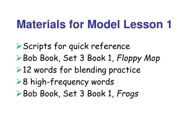 Materials for model lesson 1