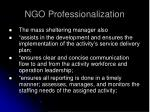 ngo professionalization10