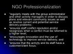 ngo professionalization12