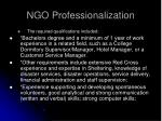 ngo professionalization13