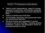 ngo professionalization14