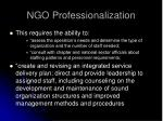 ngo professionalization18