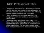 ngo professionalization42