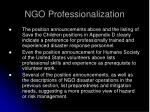 ngo professionalization43