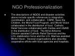 ngo professionalization44