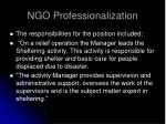 ngo professionalization9