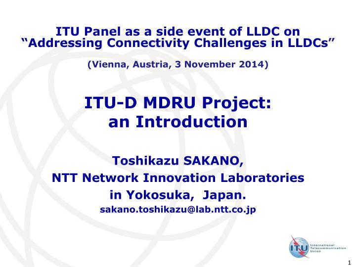 Itu d mdru project an introduction