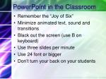 powerpoint in the classroom1