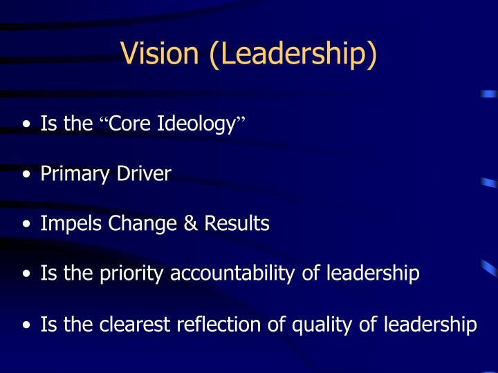 Vision (Leadership)