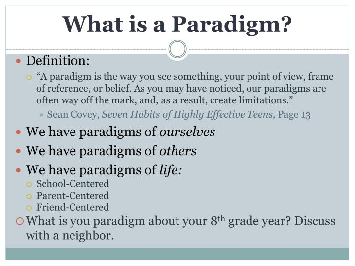 the definition and application of a paradigm shift