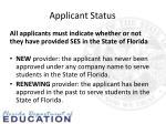applicant status