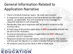 general information related to application narrative