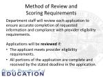 method of review and scoring requirements