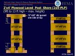 2 x4 plywood laced post shore 2x4 plp 9ft to 13 ft high max height