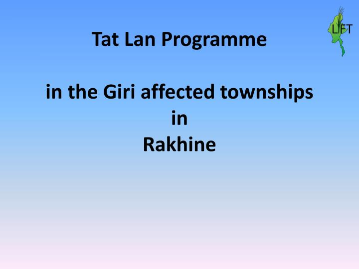 Tat Lan Programme