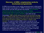 discovery of grb2 complementary works by biochemists and geneticists