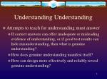 understanding understanding4