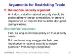 arguments for restricting trade2